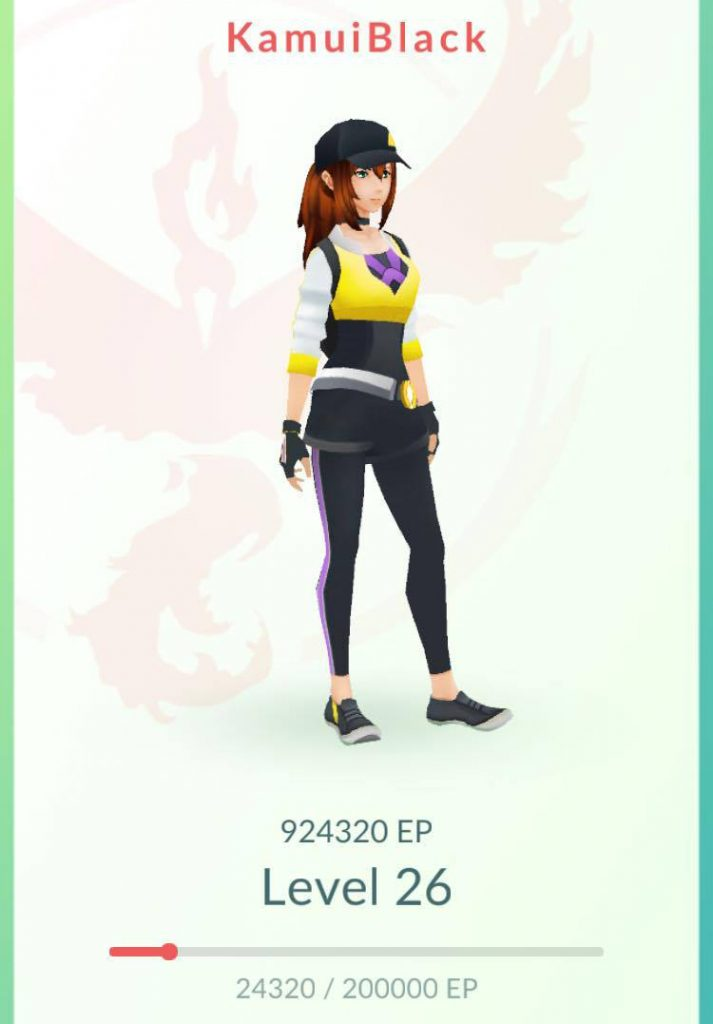 PokemonGo_Trainer